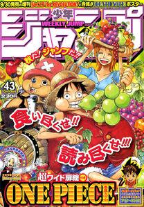 Weekly Shonen Jump No. 43 (2005)
