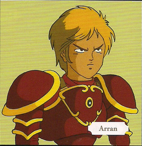 ArranArt FE1