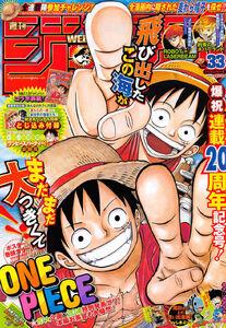 Weekly Shonen Jump No. 33 (2017)