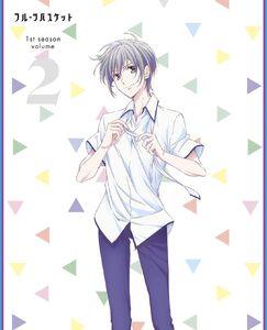 2019 Anime DVD - Vol 2 (Yuki Sohma)