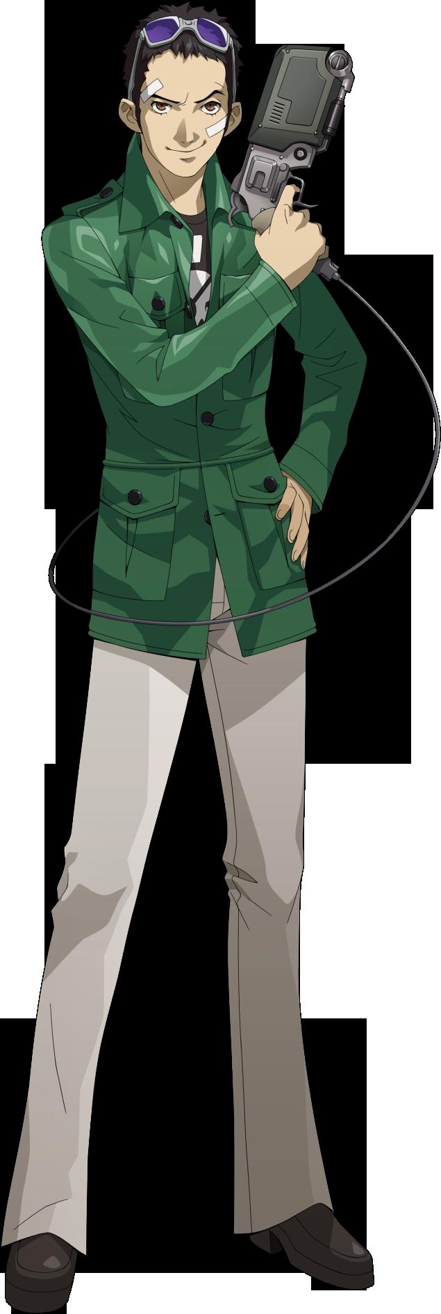 Keiji Minegishi