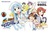 Shinryaku!.Ikamusume.full.513698