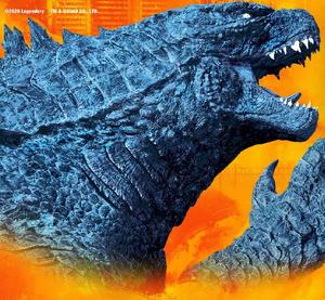 Godzilla in 2021