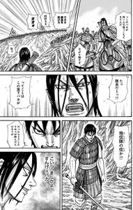 Shin meets Kou Yoku, captain of the Kou Yoku Unit
