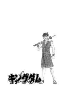 Kingdom v20's Page 82 Shin