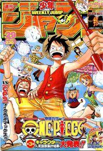 Weekly Shonen Jump No. 29 (2006)
