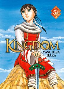 Kingdom v34 Cover