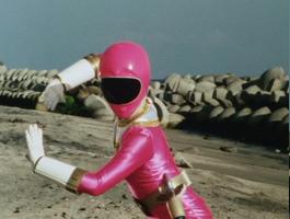 Zeo Pink