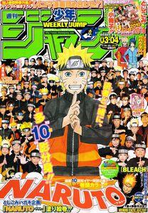 Weekly Shonen Jump No. 3-4 (2010)