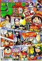 Weekly Shonen Jump No. 37-38 (2014)