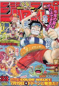 Weekly Shonen Jump No. 33 (2001)