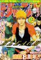 Weekly Shonen Jump No. 44 (2009)