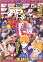 Weekly Shonen Jump No. 5-6 (2005)