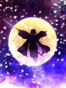 Shinobu butterfly dance