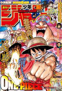 Weekly Shonen Jump No. 15 (2017)