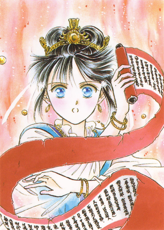 Miaka Yuki