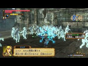 Lana Gameplay- All Weapons and Combos -Hyrule Warriors-