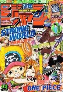 Weekly Shonen Jump No. 2 (2010)
