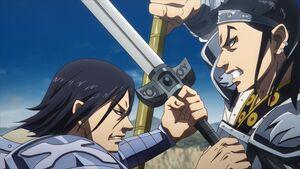Ou Hon vs Kou Yoku