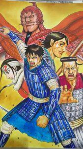Hara-sensei's Kingdom v55 Art