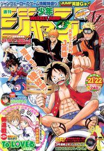 Weekly Shonen Jump No. 21-22 (2006)