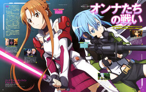 Yande.re 494421 aqua inc. armor asada shino asuna (sword art online) gun kirito sinon sword sword art online sword art online alicization thighhighs