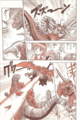 Godzilla vs Destoroyah Manga Page 15