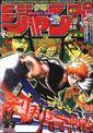Weekly Shonen Jump No. 20 (2003)