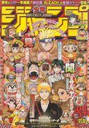 Weekly Shonen Jump No. 6-7 (2004)
