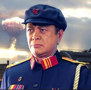 General Tsing Shi Tao (Command & Conquer, Generals)