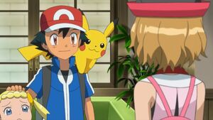 Ash's Impression