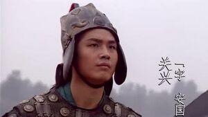 Guan Xing 1994
