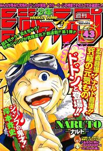 Weekly Shonen Jump No. 43 (1999)