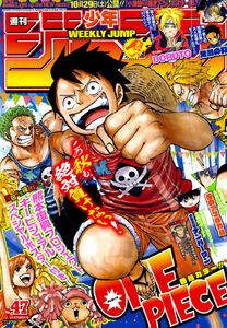 Weekly Shonen Jump No. 47 (2016)