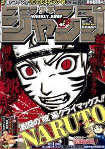 Weekly Shonen Jump No. 41 (2005)