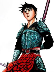 Ri Shin, a Future Great General of Qin