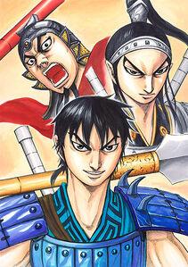 Shin, Ou Hon, and Roku O Mi