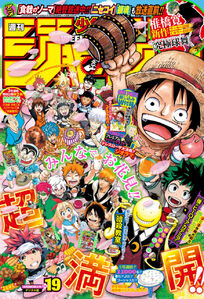 Weekly Shonen Jump No. 19 (2015)