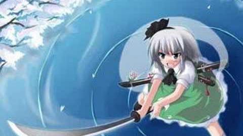 Youmu's Theme - Hiroari Shoots a Strange Bird ~ Till When?