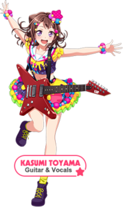 Toyama Kasumi