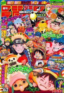 Weekly Shonen Jump No. 6-7 (2013)