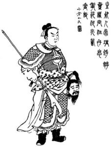 Guan Xing Qing illustration