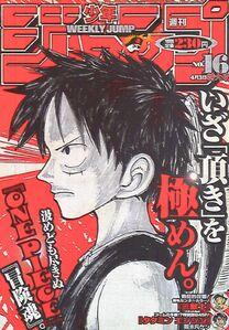 Weekly Shonen Jump No. 16 (2000)