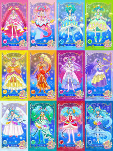 Star Twinkle Movie Constellation Forms