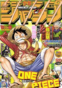 Weekly Shonen Jump No. 50 (2010)