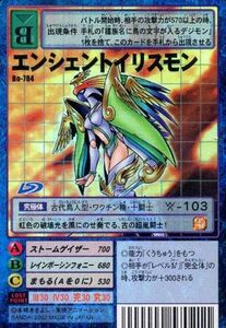 AncientIrismon Card Jap