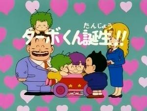 Turbo-kun is Born Title
