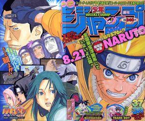 Weekly Shonen Jump No. 37-38 Full Cover (2004)