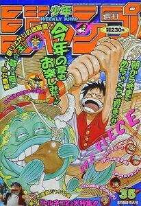 Weekly Shonen Jump No. 35 (1999)