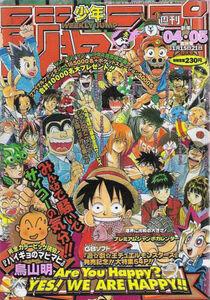 Weekly Shonen Jump No. 4-5 (1999)